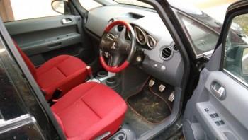 Cutie de viteza manuala Mitsubishi Colt (2004 - 2010)