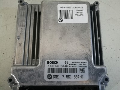 Calculator motor BMW 318 E90 Pachet M - dme 756183401 / 0261201159 Bosh (2005 - 2007)