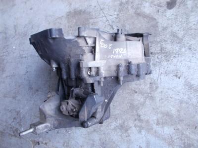 Cutie de viteze manuala Ford Mondeo  - cod 1S7R 7F096 (2002 - 2007)