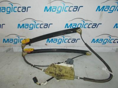 Macara usa  Audi A6 4F C6 Quattro - 4f0887462d / 4f0959802d (2006 - 2008)