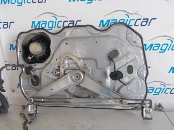 Macara usa  Ford Focus  - 4m51 a045h16 (2004 - 2009)