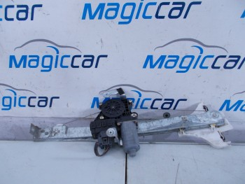 Macara usa  Ford Mondeo  - 0130821772 (2003 - 2007)