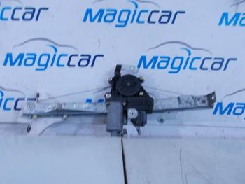 Macara usa  Ford Mondeo  - 0130821773 (2003 - 2007)