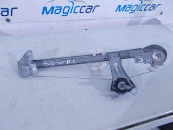 Macara usa  Peugeot  206 (2000 - 2006)