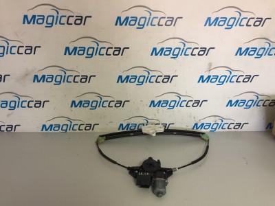 Macara usa  Skoda Octavia  - 5E0839462 (2013 - 2017)