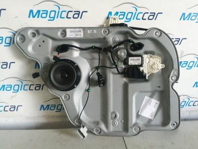 Macara usa  Volkswagen Touran  - 1T0839729J (2003 - 2010)